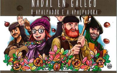 Navidad en gallego- «O Apalpador e a Apalpadora»