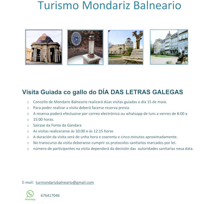 Visita Guiada co gallo do DÍA DAS LETRAS GALEGAS